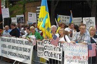 В Нью-Йорке прошел митинг в поддержку Тимошенко