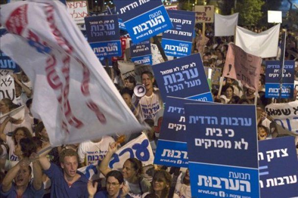 По всему Израилю прокатилась волна демонстраций