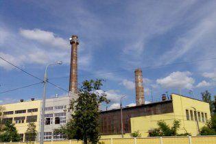 """""""Кіотські гроші"""" підуть на реконструкцію київського заводу """"Енергія"""""""
