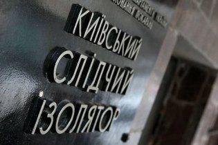 У СІЗО Києва затриманий помер через передозування наркотиками