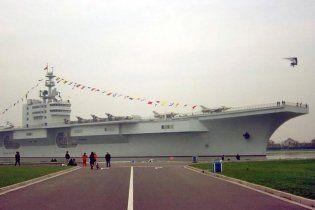Перший авіаносець Китаю успішно завершив випробування