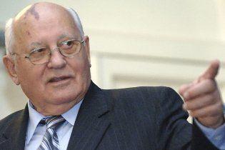 Горбачев опроверг слухи о своей смерти