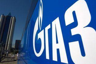 Путин обещает, что в России повысятся тарифы на газ после президентских выборов