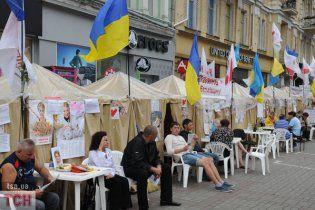 У наметовому містечку прихильників Тимошенко помер чоловік