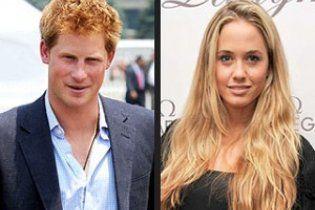 Принц Гарри разорвал отношения со своей девушкой