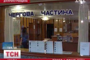 На Дніпропетровщині дівчина отримала кулю в голову від колишнього коханого