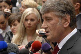 Лідер НУ-НС звинуватив Ющенка у боягузтві