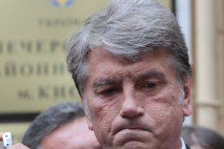 Генпрокуратура закроет дело об отравлении, если Ющенко не сдаст кровь