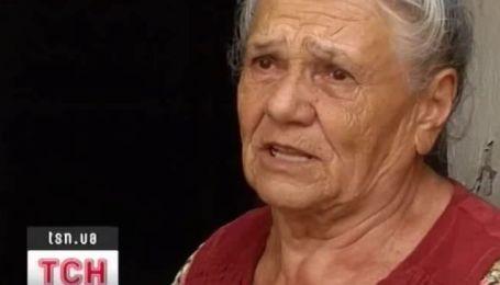 История нищеты, старости и одиночества
