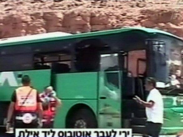 Теракт в Ізраїлі