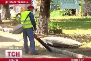 В Днепропетровской области дворникам вместо метлы выдали пылесосы