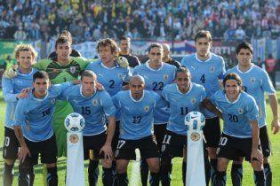 Уругвай привезе на матч з Україною найсильніший склад