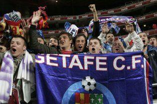 Испанский клуб призвал своих болельщиков сдавать сперму (видео)