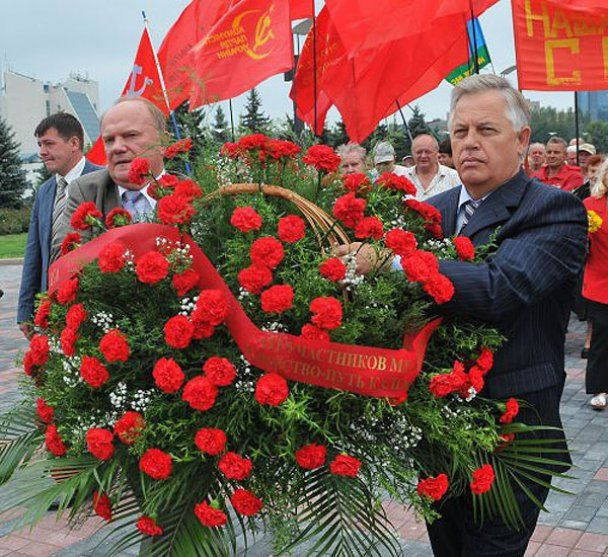 В Донецке собрались коммунисты из стран бывшего СССР