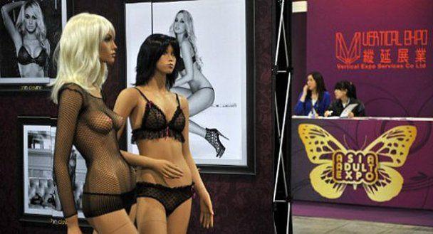 Наибольшая в Азии выставка товаров для взрослых