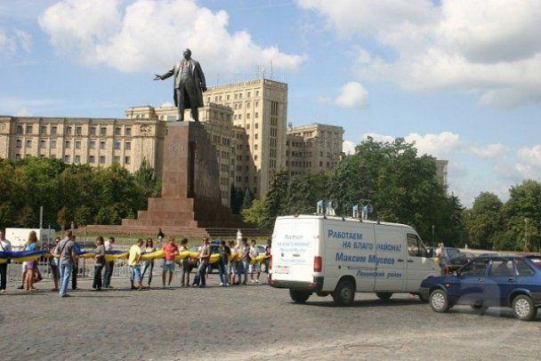 Регіонали продірявили найбільший у світі прапор України