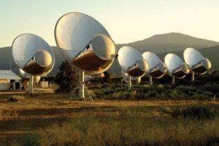 США відновлять пошук позаземних цивілізацій