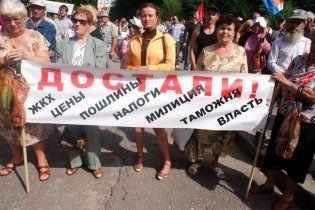 """В России создается движение """"наХ-наХ: Голосуй против всех"""""""