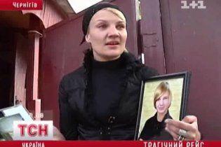 У Чернігові 15-річний хлопець загинув, захищаючи матір