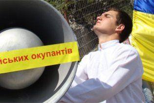 У Криму студенти заблокували блокпост ЧФ РФ