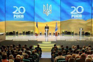 """Выступление Виктора Януковича в """"Украине"""": необходимы изменения в Конституции, избирательном законодательстве и ряд реформ"""