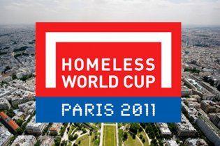 Украина уничтожила Японию на чемпионате мира среди бомжей
