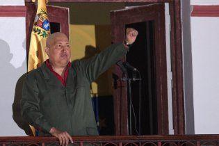 Чавес попередив імперіалістів: Венесуела - не Лівія