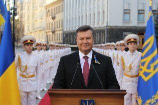 Янукович поздравил украинцев с 20-й годовщиной Независимости