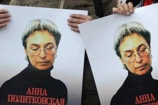 Следствие установило заказчика убийства Анны Политковской