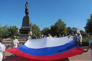 На День Независимости Украины в Крыму развернули огромный флаг России