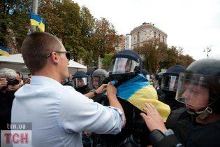 В Киеве задержаны два участника столкновений на День независимости