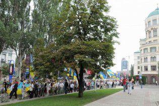 В Донецке оштрафовали организатора празднования Дня Независимости