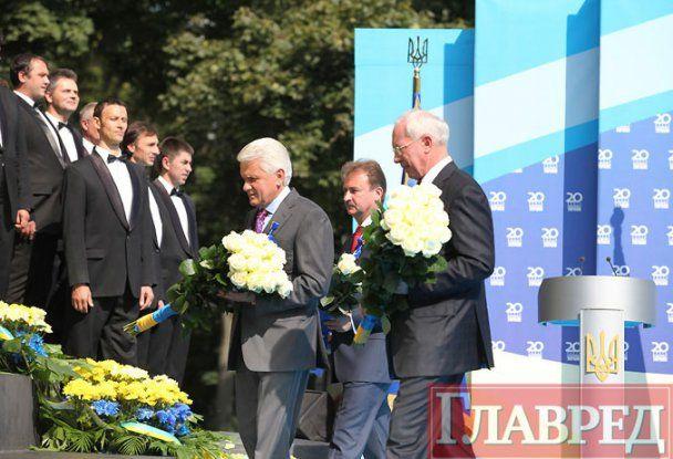 Украинские политики собрались на склонах Днепра