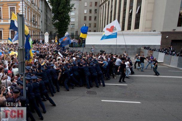 Киевская милиция заявила, что не использовала слезоточивый газ