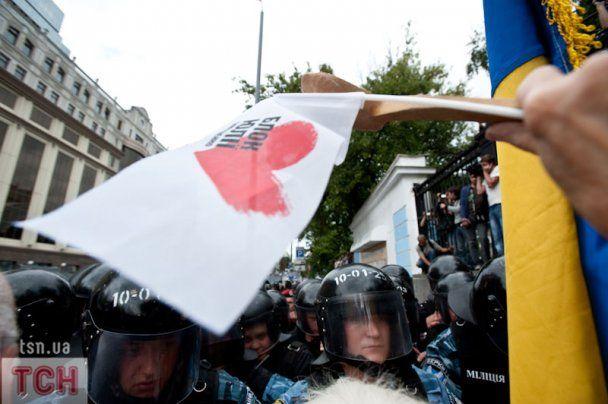 МВС порушило справу за фактом хуліганства в День Незалежності