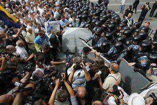 В Украине готовится общенациональная забастовка