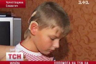 Помогите вернуть слух Богдану!