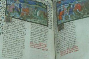 Британцы купили отсутствующий том церковного манускрипта XVI века