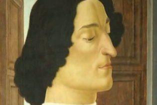 У Берліні відкрилася виставка портретів епохи Відродження