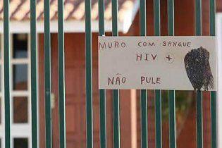 Врач спасалась от воров шприцами с ВИЧ-инфицированной кровью