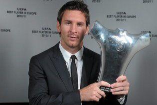 Мессі став найкращим футболістом Європи