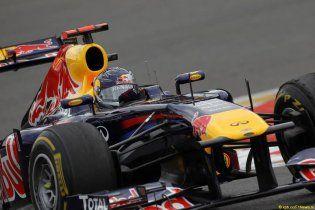 """Формула-1. """"Червоні бики"""" тріумфували на Гран-прі Бельгії"""