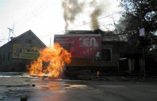 Взрыв газопровода оставил Ужгород без газа, света и воды