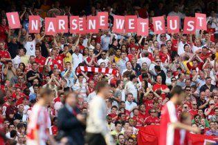 """""""Арсенал"""" зробив подарунок фанатам, які були свідками розгрому в Манчестері"""