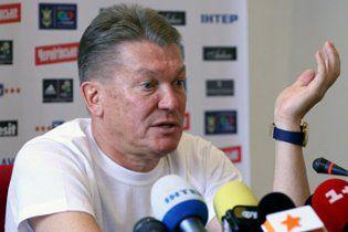 Блохін: якщо Євро-2012 - це не стимул, то ніякі гроші не примусять грати