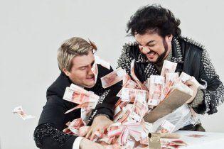Басков и Киркоров подрались из-за миллиона рублей