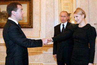 Мєдвєдєв: Тимошенко судять за домовленості з Росією
