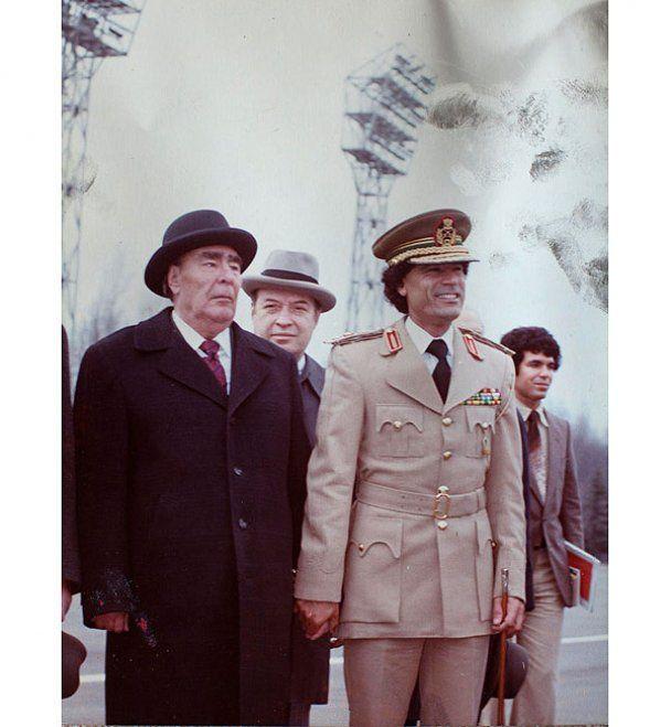 Семейный фотоальбом полковника Муаммара Каддафи