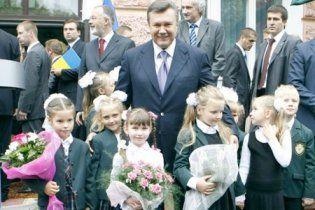 Янукович пожелал ученикам набираться мудрости