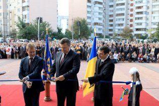 Янукович признался, что в школе списывал